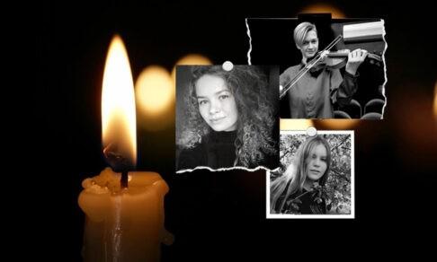 Погибшие во время стрельбы в Пермском университете. Запомним их такими