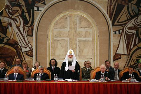 Речь Патриарха Кирилла на Всемирном Русском Народном Соборе