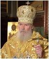 Святейший Патриарх Алексий: «Духовное возрождение России — это задача и Церкви, и власти, и всего народа»