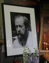 Протоиерей Николай Чернышёв: «В Солженицыне был позитивный, жизнеутверждающий и светлый настрой христианина»