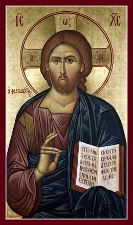 Иисус господь места писаний