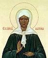Установлен дополнительный день памяти святой блаженной Матроны Московской