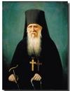 Старчество на Руси. Основы старчества