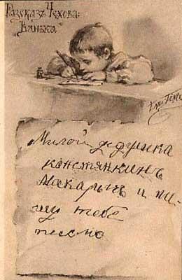 http://www.pravmir.ru/wp-content/uploads/pravmir-images/chekhov.jpg
