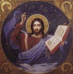Молитва покаянная, читаемая во дни смуты