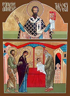 Обрезание Господне и память свт. Василия Великого