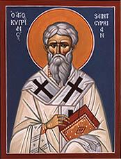 Житие священномученика