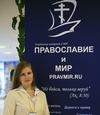 Проблемы современного православного Интернета