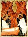Жены-мироносицы: Они не искали земной победы Христа