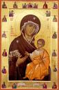 Рассказ об Иверской иконе Божией Матери