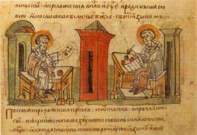 Кирилл и Мефодий: почему азбука ...