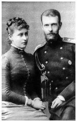 Великий князь Сергей Александрович с супругой Елизаветой Феодоровной