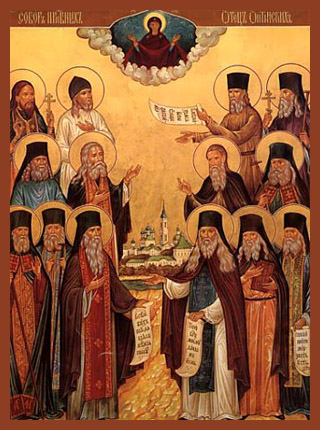 Советы Оптинских старцев