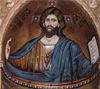 Христианство как истинная религия
