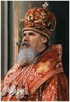 Облачение священника