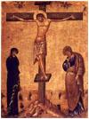Синедрион и кесарь против Иисуса Христа (часть 2)