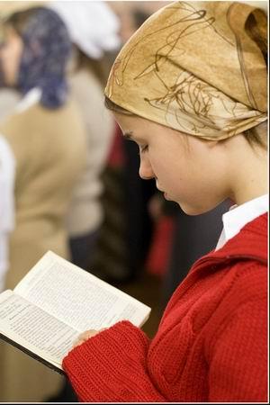 Как научиться понимать молитвы