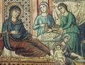 """""""Услышана молитва твоя!… У тебя родится дочь!"""". Рождество Пресвятой Богородицы"""