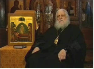 Слово на Успение Пресвятой Богородицы владыки Василия (Родзянко)
