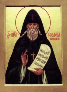 Серафим Вырицкий икона