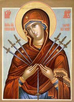 Молитва о спасении, о примирении враждующих