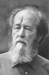 """Александр Солженицын: """"Давно не испытываю перед смертью никакого страха"""""""