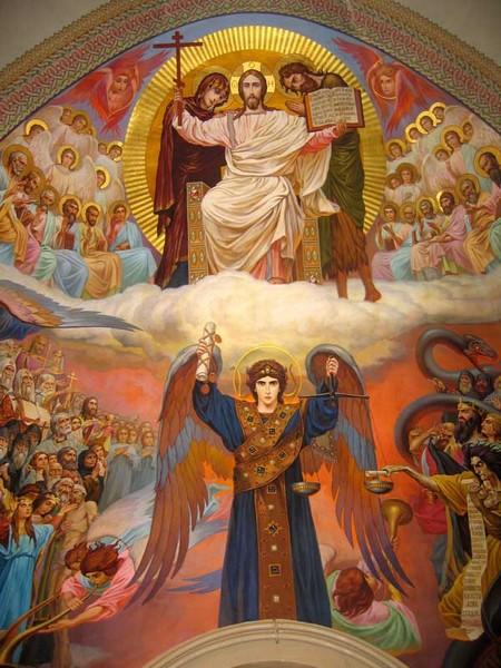 Второе Пришествие Христа. В. Васнецов