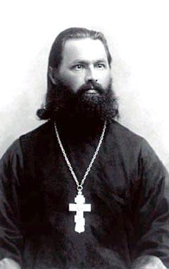 Письма Христовых мучеников из тюрем, ссылок, лагерей... Sv_vasiliy240