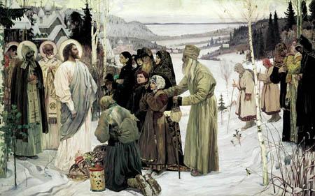 Что значит быть святым?
