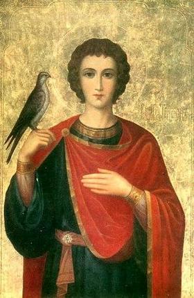 День святого Трифона