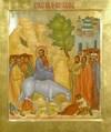 Вход Господень в Иерусалим: Торжество служения