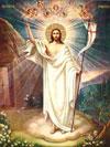 Воскресение Христово. Победа над смертью
