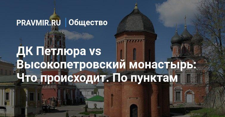 Сергей Лукьяненко: Продолжение «Черновика» зависит от