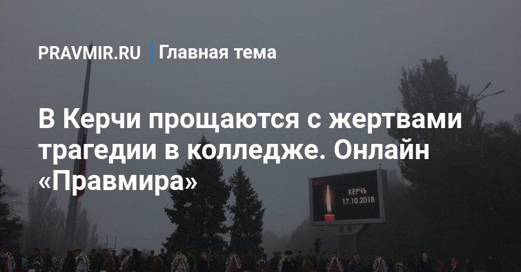 Кокаин Дёшево Новокуйбышевск Меф bot telegram Петропавловск-Камчатский