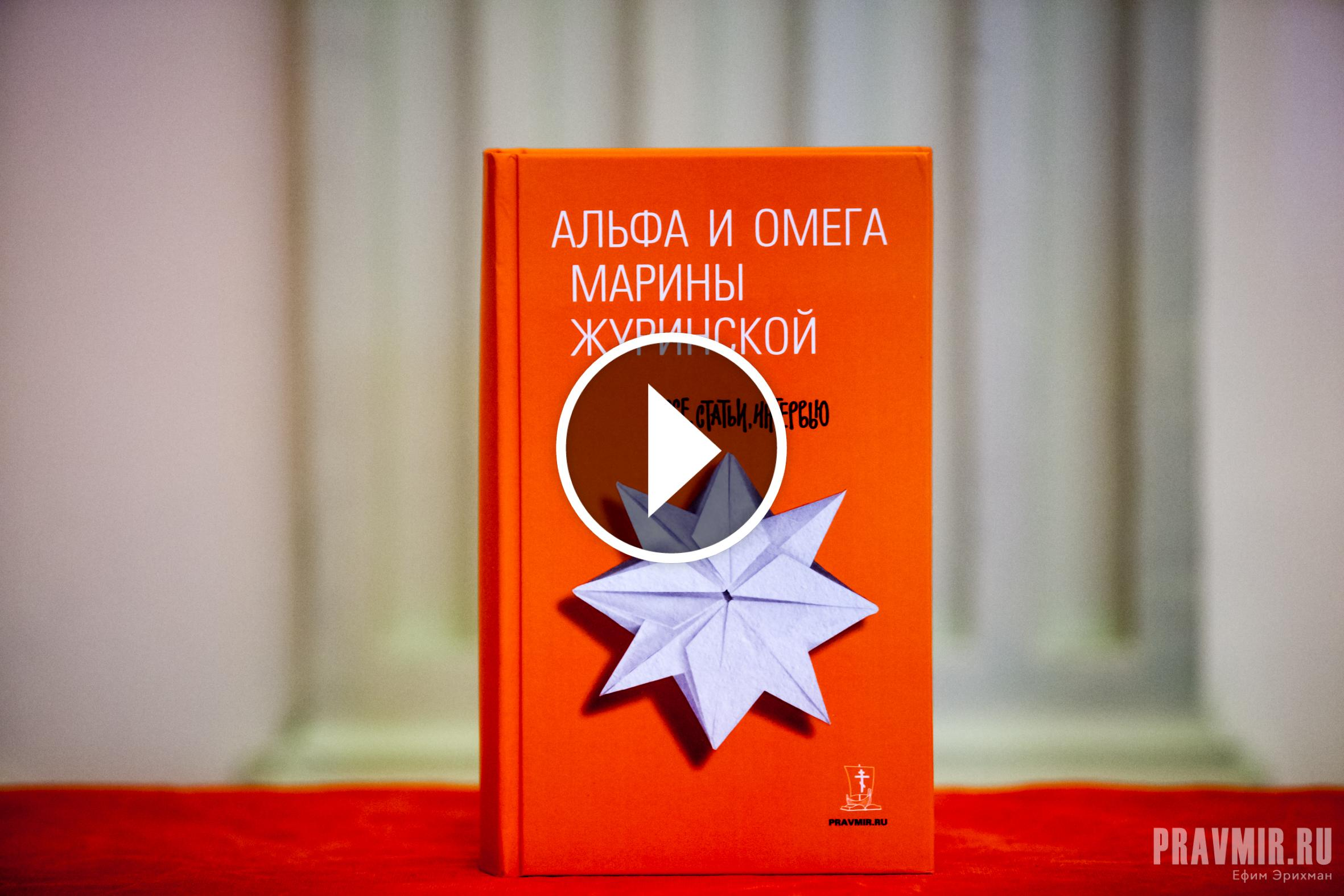 Русская тетя марина 9 фотография