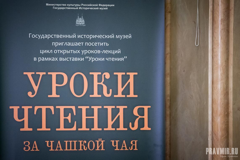 Русские зрелые ру 26 фотография