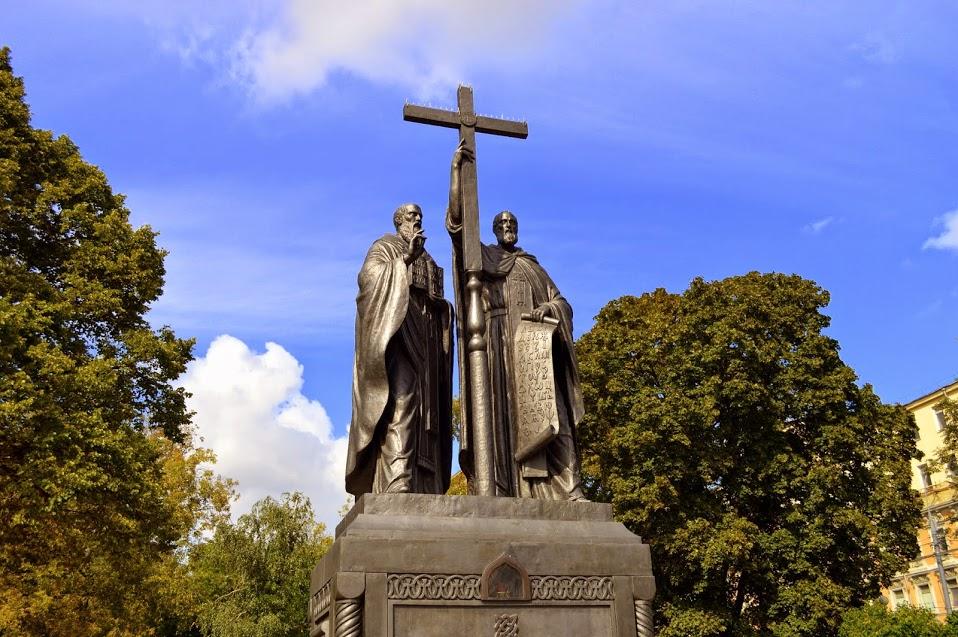 картинки кирилла и мефодия памятник в москве прошу прощения, что